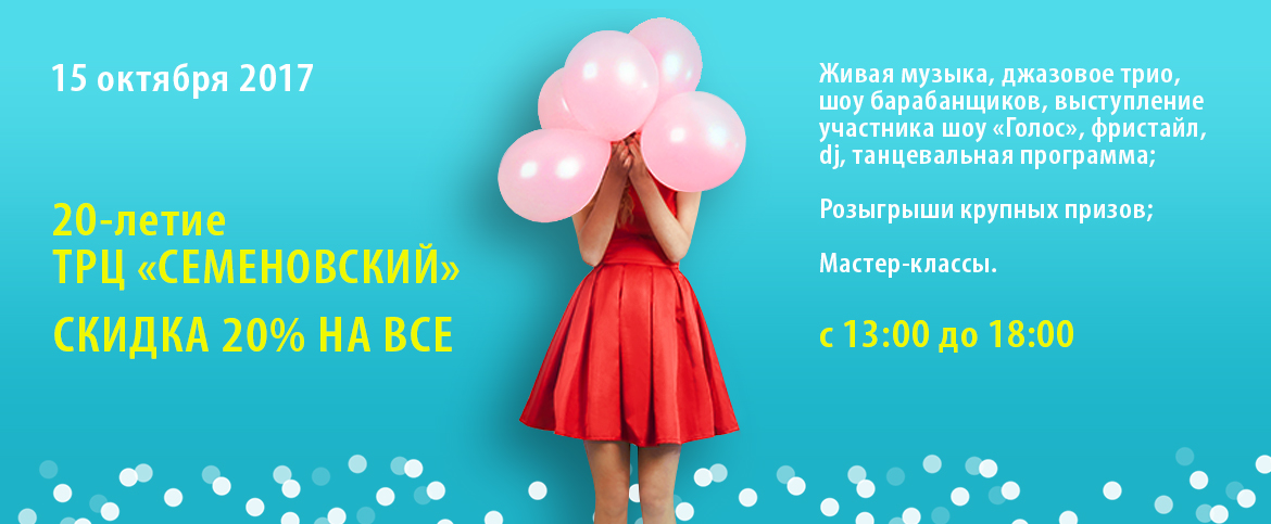 http://www.freepik.com/free-photo/balloon-s-party_1172501.htm#term=party&page=5&position=33